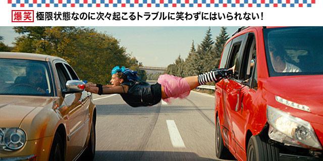 止まらないなら仕方ない、他の車に移って逃げようとしたら……お約束のこんな状態に
