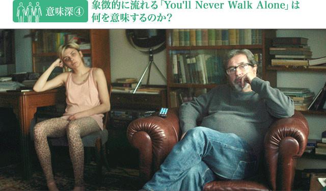 喪失感からやせ細っていくオルガ(左)と、逆に太っていく父のヤヌシュ(右)