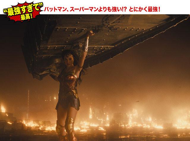 神々しくてりりしい! 戦車を軽く持ち上げるほどのスーパーパワー!
