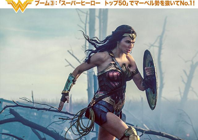 戦場を駆け抜ける勇姿は、男性だけじゃなく女性にも圧倒的な人気!