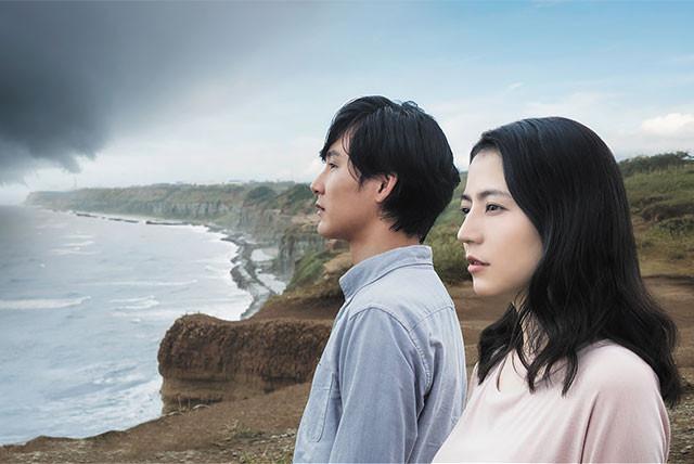 愛する者をどこまで信じ、思いを貫くことができるのか? 長澤、松田の熱演に注目