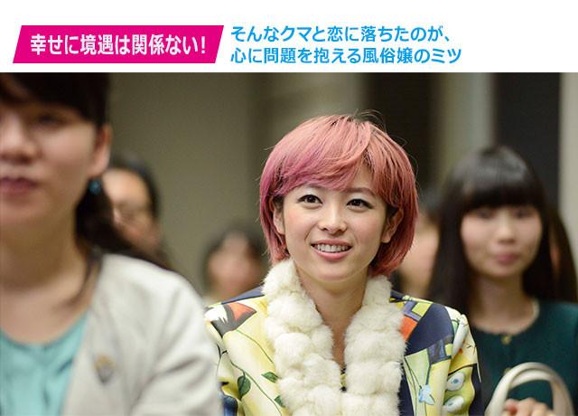 「TOKYO TRIBE」「ユリゴコロ」など成長著しい清野が、精神に問題を抱えた難役に挑戦