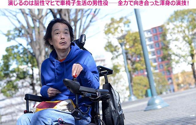 リリーは、撮影の休憩中も車椅子から決して降りず、ストイックに役作りに励んだという