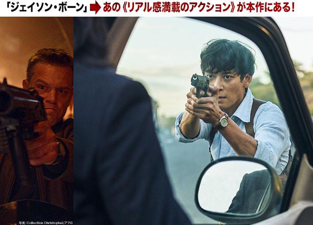 「ジェイソン・ボーン」シリーズ(左)を思わせるリアル・アクションが満載!