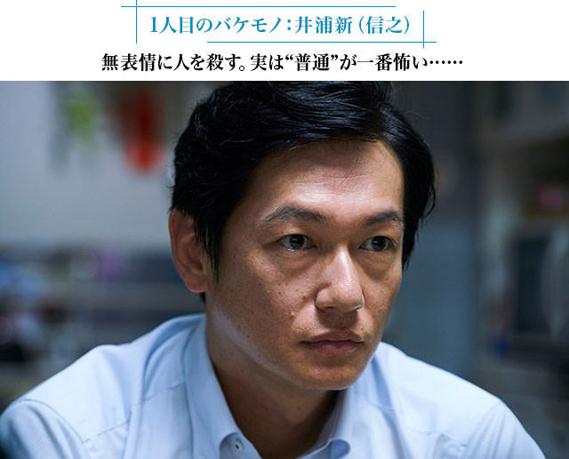 「HiGH&LOW THE MOVIE」にも出演し、活躍の幅を拡げる実力派が、本作でも本領発揮