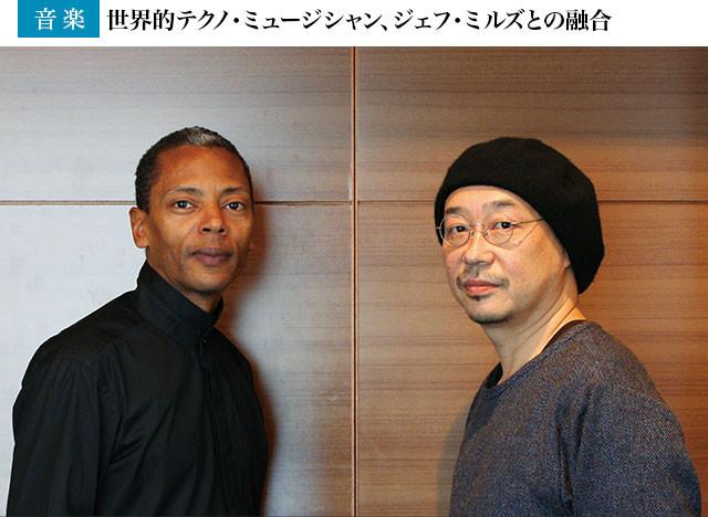 音楽を担当したジェフ・ミルズ(左)と監督・脚本を務めた大森立嗣(右)