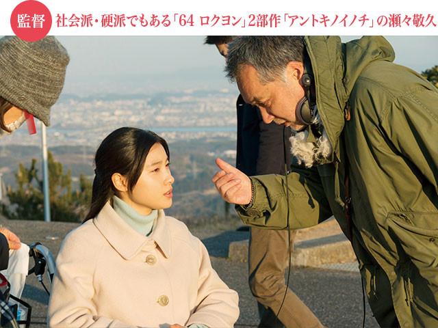 ドキュメンタリーの演出経験もあるベテラン監督が、確かな演出力で物語に現実感を付加