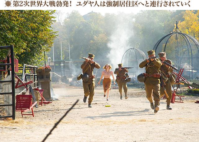 突然の爆撃や、ナチス・ドイツとの交戦など、緊迫感高まるシーンも映し出される