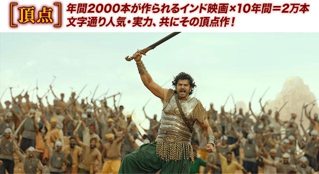 映画大国インドにおける「10年に一度の最高傑作」! 映画ファンもおたけびを上げろ!