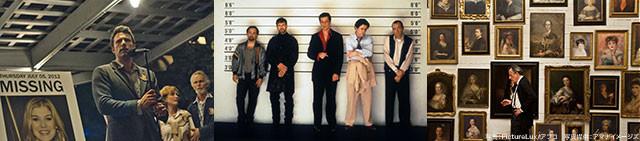 映画ファンに支持されてきたドンデン返し映画の遺伝子が、本作にも受け継がれている