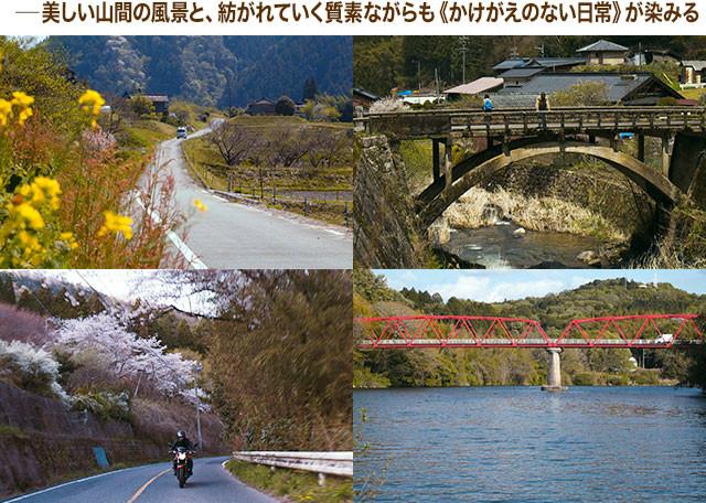 """""""自動車工場の町""""というイメージを覆す、豊田市を彩る美しい風景も映し出される"""