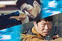 北朝鮮と韓国の刑事がまさかのコンビ結成&共同捜査開始!? 波乱の展開待ったなし!