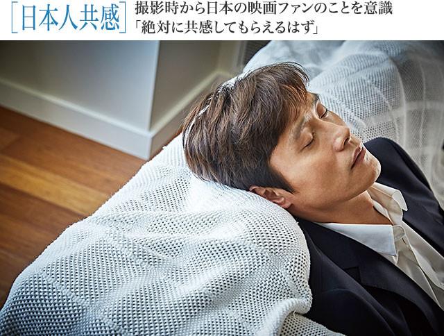 """日本人が投影されたともいえる本作には、なじみ深い""""あるもの""""が登場するシーンもある"""
