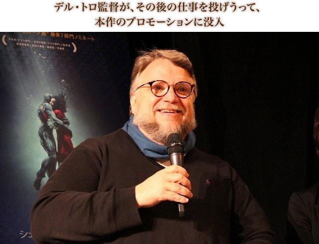 「自分の映画で一番のお気に入り」と語るデル・トロ監督。今作では脚本も手掛けた