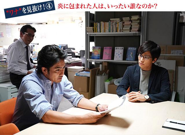 耶雲(右)の野心的な企画に、敏腕編集者の小林(左・北村一輝)は興味を持つが……