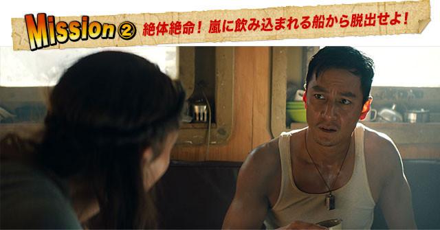 ララに同行する船頭役は「ジオストーム」でも重要キャラクターを演じたダニエル・ウー