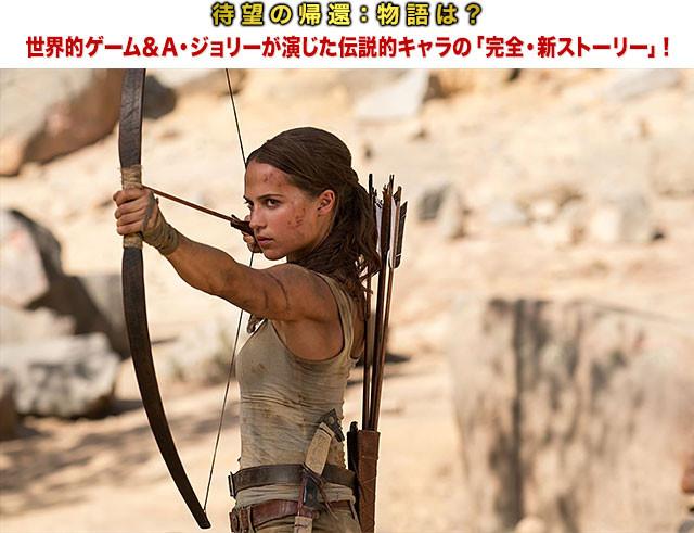 今作で描かれるのは「最強ヒロイン誕生秘話」! 使う武器も二丁拳銃ではなく弓矢!