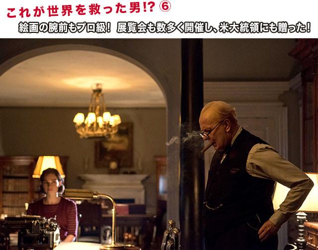 リリー・ジェームズ扮する秘書(左)の視線を通して、観客はチャーチルに迫っていく