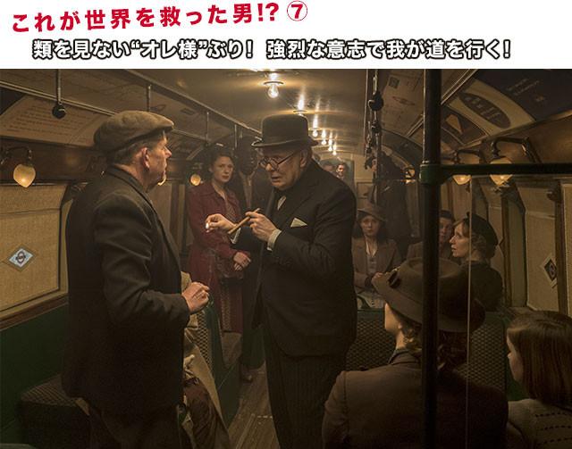 常に「自動車出勤」していたオレ様が、思いがけず地下鉄に乗ったら何が起こる!?