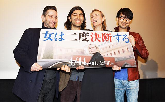 (左から)デニス・モシットー、ファティ・アキン監督、ダイアン・クルーガー、小島秀夫氏
