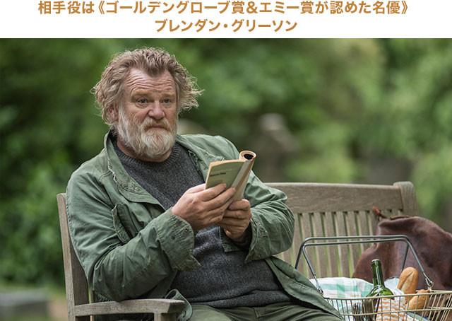 「ハリー・ポッター」シリーズのマッドアイ・ムーディ役としても知られる