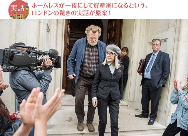 対照的な2人はやがてひかれ合い、小さな家を守るために裁判にも向き合う