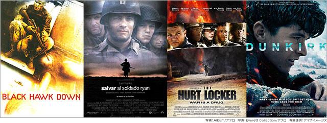 「ブラックホーク・ダウン」から「ダンケルク」まで――戦争映画の傑作群に続く新作