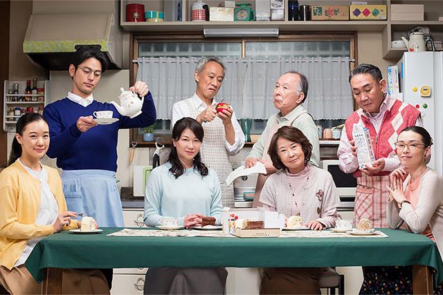 橋爪功、西村まさ彦、妻夫木聡、蒼井優ら実力派キャストで描く人気喜劇シリーズ最新作