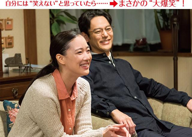 若い世代なら、妻夫木&蒼井が演じる夫婦の姿が、物語に入り込むきっかけになる