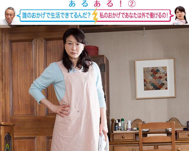 幸之助の妻・史枝(夏川結衣)は、専業主婦として料理、掃除、洗濯に奔走