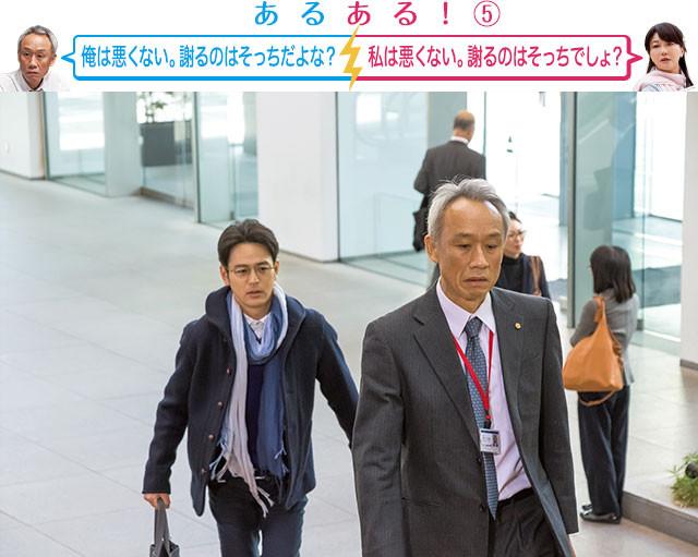 弟の庄太(左・妻夫木)は、意地を張り続ける幸之助を説得しようと試みる