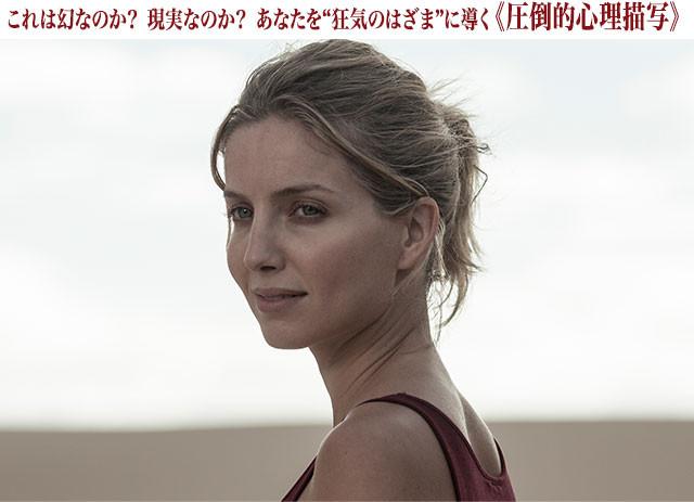マイクを待つ恋人役は、「ザ・マミー 呪われた砂漠の王女」のアナベル・ウォーリス