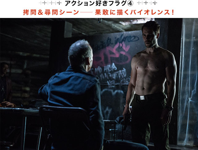 拉致された教官ハーリーの前に立ちはだかる謎の男が、狂気を見せつける