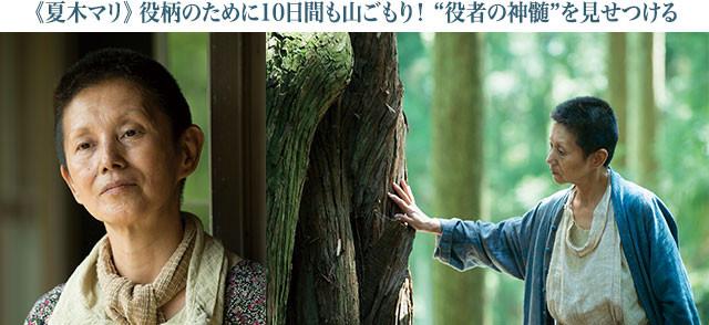 夏木が演じる老婆は、その役柄「そのもの」──まるでドキュメンタリーのように見える