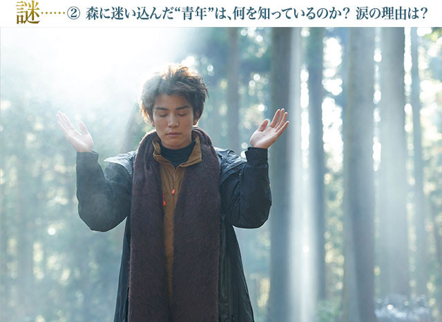 森に倒れていた青年・鈴は、時おり森の奥に足を踏み入れ、不可思議な行動をとるが……