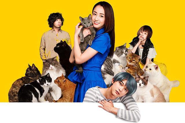 「癒やしの猫映画」という予想は覆される!「あの犬童監督作」のエッセンスがぎっしり