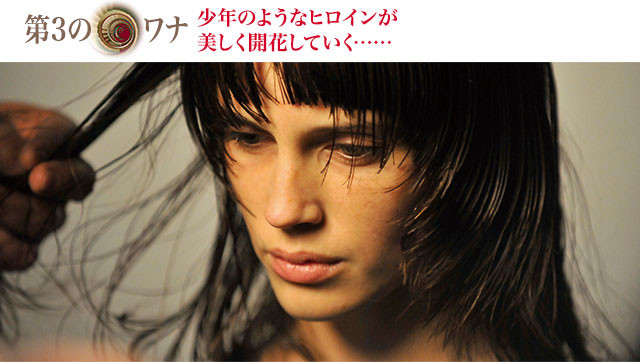 美容室と思われる場所で、美しい黒髪をバサリと切り落とされる彼女は何を思う?