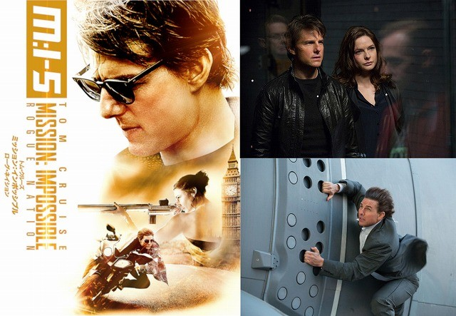 (C) PARAMOUNT PICTURES. ALL RIGHTS RESERVED