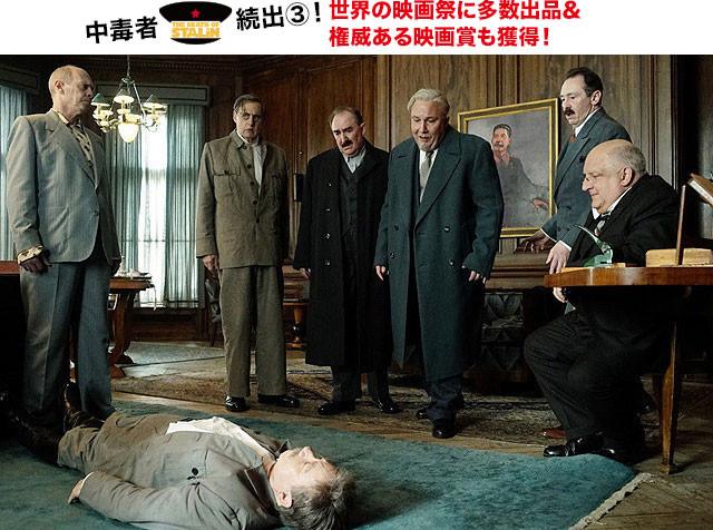 スターリンの突然の死……幹部たちは悲しみに暮れるのかと思いきや、まったく違った!