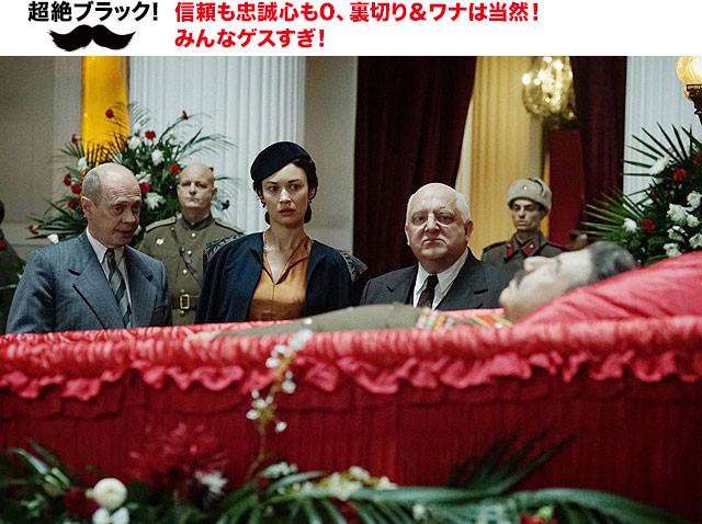スターリンの遺体を前にしてこの顔……一体この美女に、何があったのだろうか?