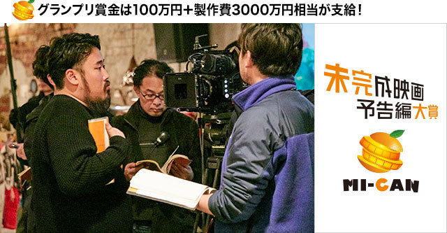 「高崎グラフィティ。」の監督・川島直人は、1990年生まれの新鋭。今後の活躍も期待!