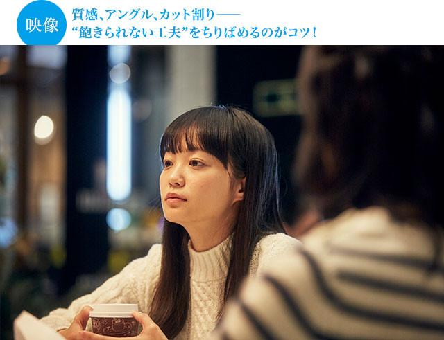 本作は、ヒロイン役の佐藤玲が親交のあった川島監督を誘ったことから始まったそう