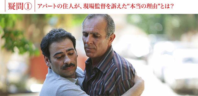 生真面目に生きていたヤーセル(写真右)はなぜ、トニーに暴力を振るってしまったのか?