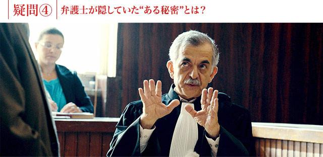 強気な戦法で攻め立てる老かいな弁護士が、物語をかき回し裁判の行方を予測不能にする
