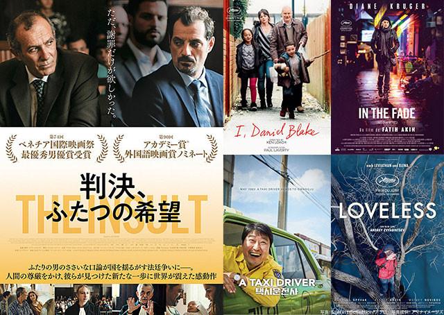 世界中の人々の心をわしづかみにした「今こそ見るべき映画」、本作も、それらに加わる一作だ