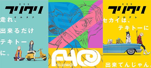 デザインセンスもピカイチ! 日本を代表するクリエイターたちからも評価される作品だ