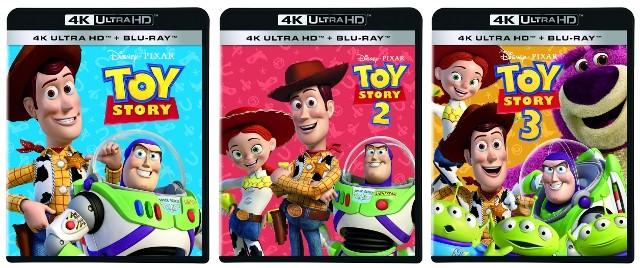 ディズニー サマー・キャンペーン実施中 4K UHD、MovieNEX発売中、デジタル配信中 発売元:ウォルト・ディズニー・ジャパン (C)2019 Disney/Pixar