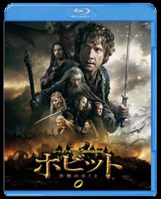 【初回限定生産】ホビット 決戦のゆくえ ブルーレイ&DVD セット(3 枚組/デジタルコピー付)