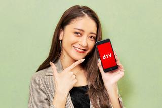 dTVの注目特集