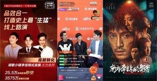 どうなってるの?中国映画市場のコラム